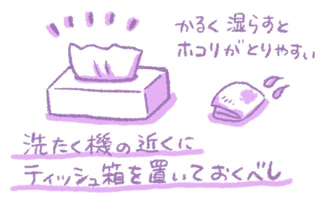 f:id:nanpoo803:20190618135803p:plain
