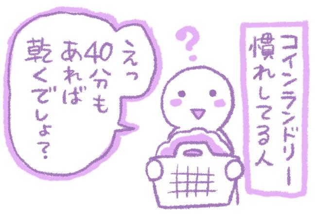 f:id:nanpoo803:20190618141310p:plain