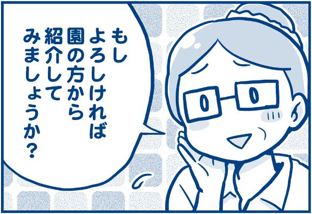 f:id:nanpoo803:20190627144131p:plain