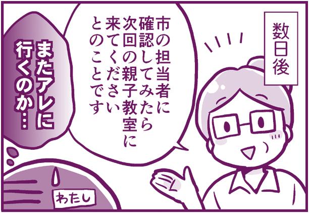 f:id:nanpoo803:20190629114912p:plain