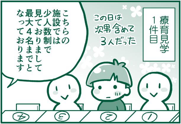 f:id:nanpoo803:20190704142245p:plain