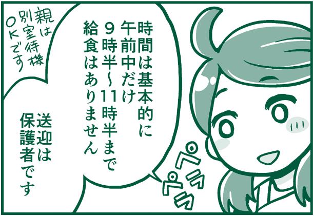 f:id:nanpoo803:20190704143128p:plain