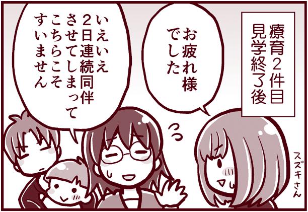 f:id:nanpoo803:20190718105844p:plain