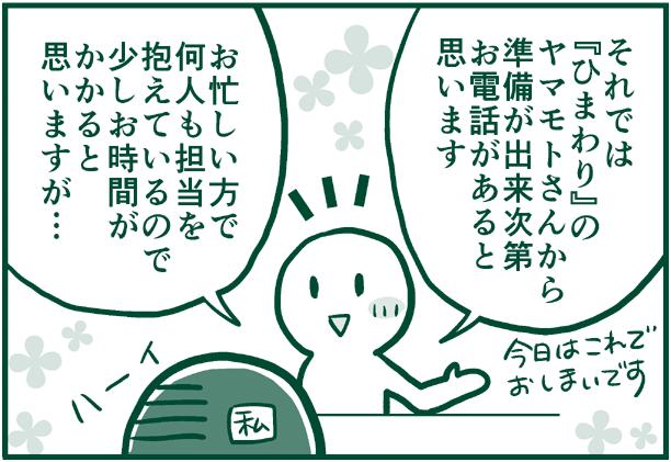 f:id:nanpoo803:20190730144532p:plain