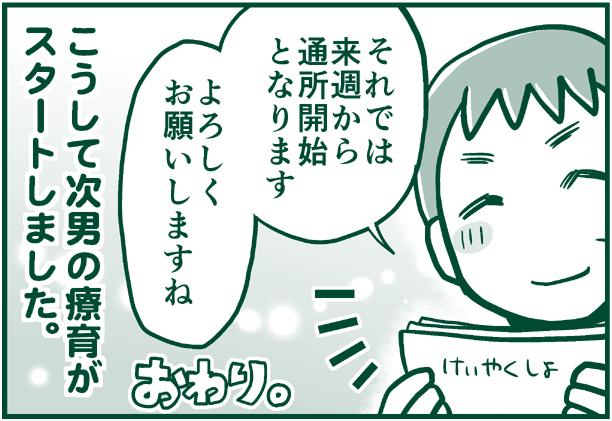 f:id:nanpoo803:20190730152127p:plain