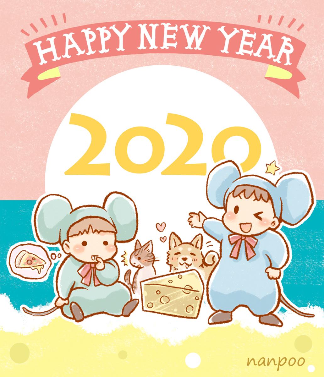 f:id:nanpoo803:20200111105532j:plain