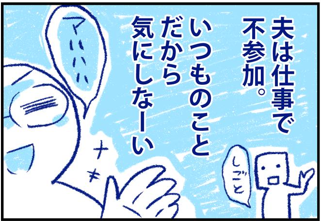 f:id:nanpoo803:20200218121706p:plain