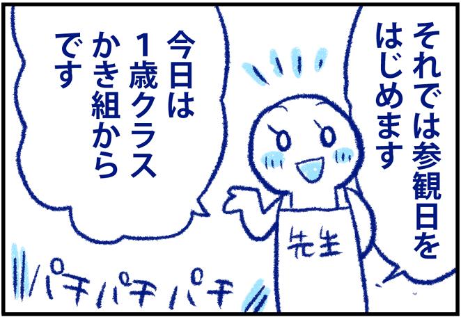 f:id:nanpoo803:20200218121818p:plain