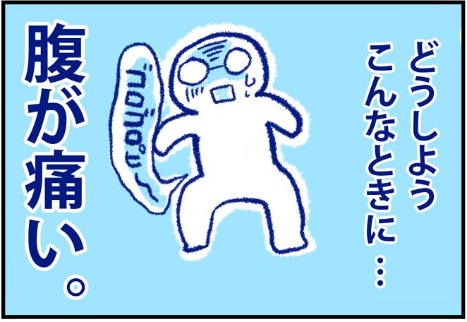 f:id:nanpoo803:20200218121910p:plain
