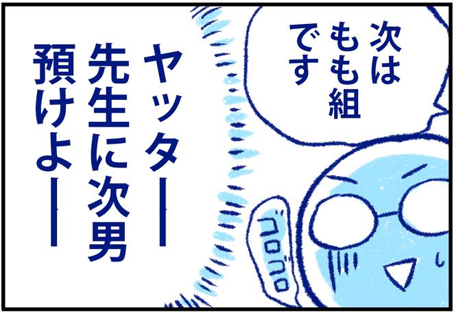 f:id:nanpoo803:20200218122003p:plain