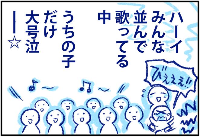 f:id:nanpoo803:20200218122033p:plain