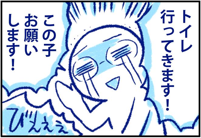 f:id:nanpoo803:20200218122128p:plain