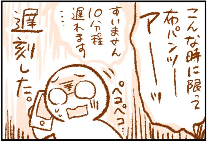 f:id:nanpoo803:20200417144438p:plain