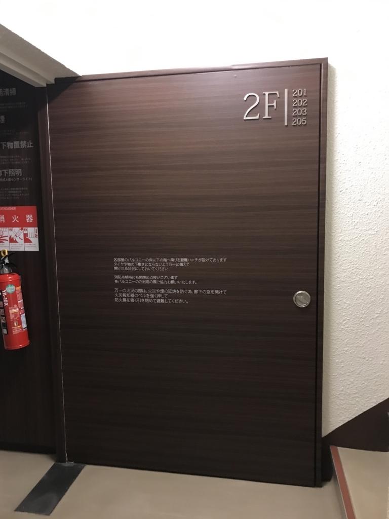 f:id:nanshin001:20180325194014j:plain