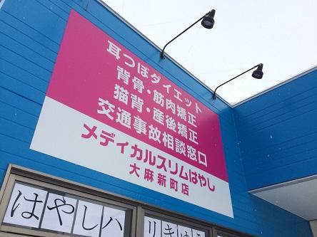 f:id:nanshin001:20180523183423j:image