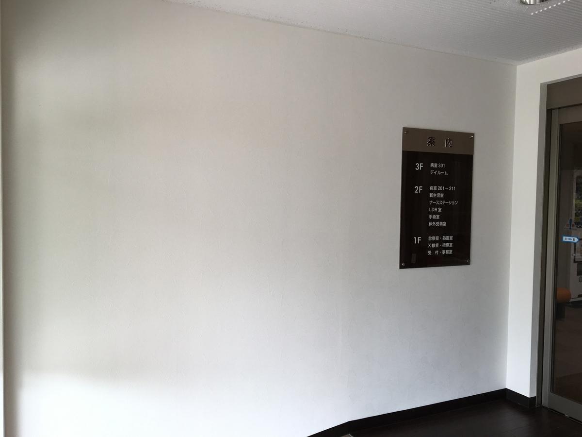 f:id:nanshin001:20200430160840j:plain