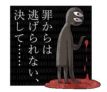 f:id:nantekotodesyoune_segawa:20181026132437p:plain