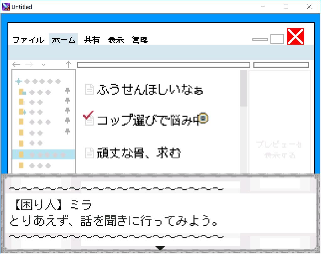 f:id:nantekotodesyoune_segawa:20190219132326p:plain