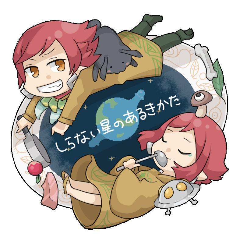 f:id:nantekotodesyoune_segawa:20190317155235p:plain