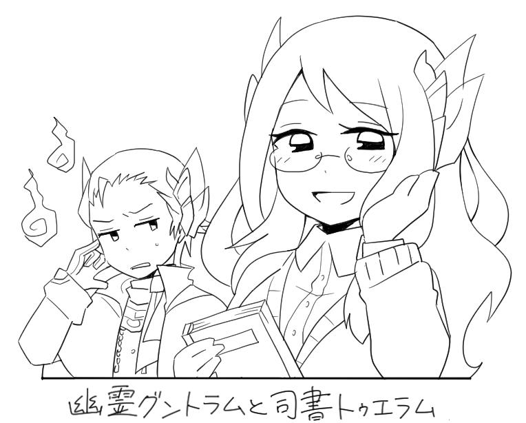 f:id:nantekotodesyoune_segawa:20190329141431p:plain