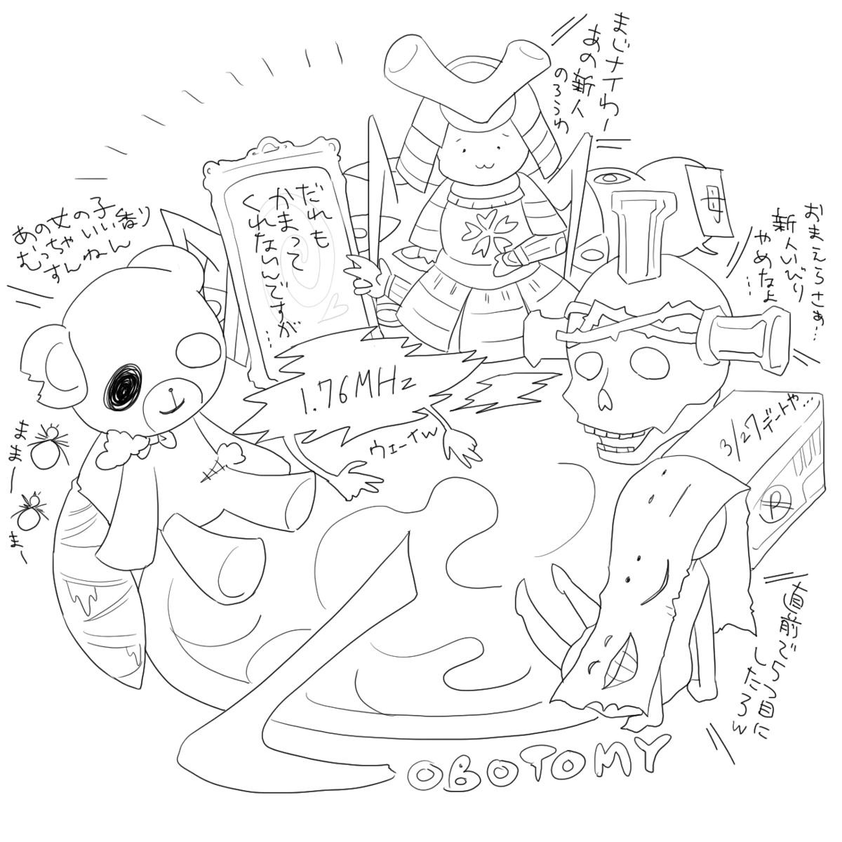 f:id:nantekotodesyoune_segawa:20190421231837p:plain