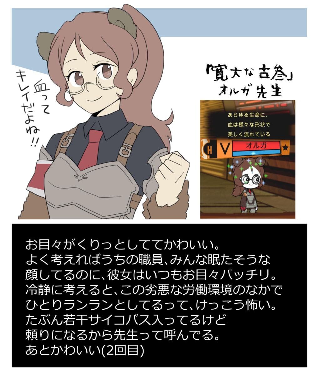 f:id:nantekotodesyoune_segawa:20190515140118p:plain