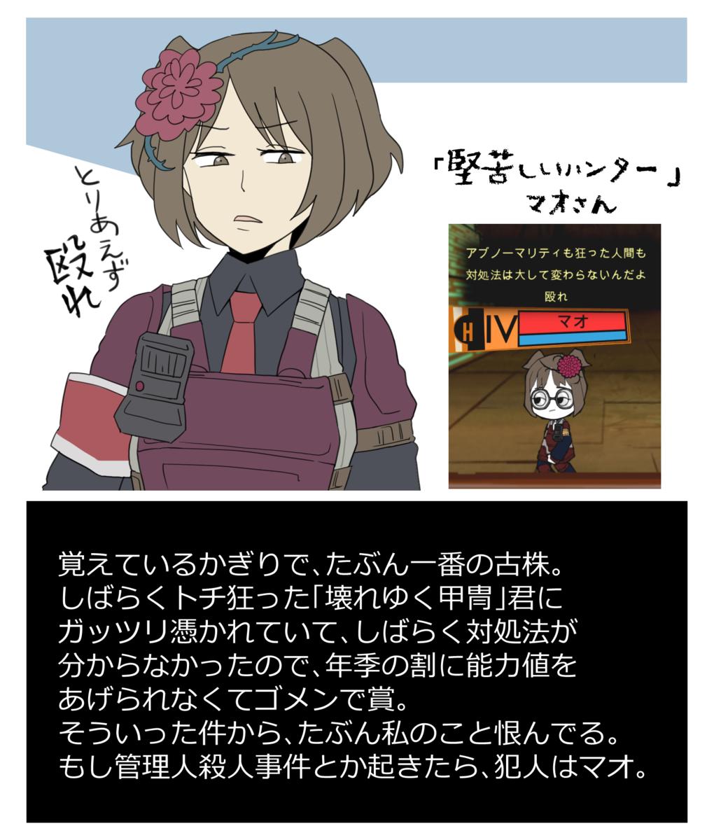 f:id:nantekotodesyoune_segawa:20190515140147p:plain