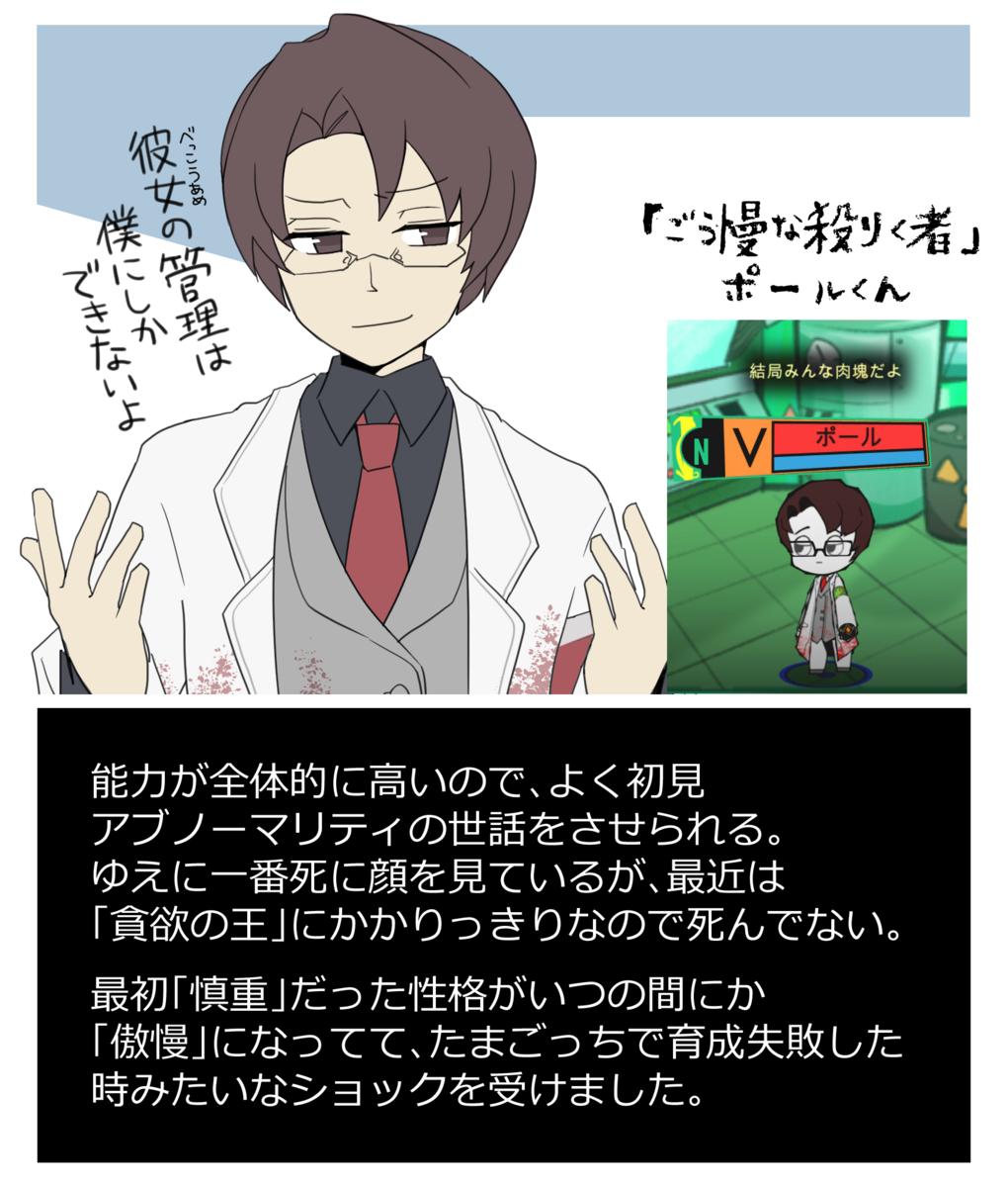 f:id:nantekotodesyoune_segawa:20190515140217p:plain
