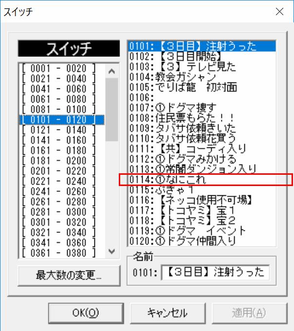 f:id:nantekotodesyoune_segawa:20190603135052p:plain