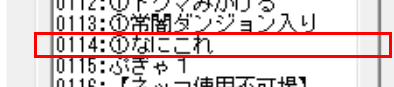 f:id:nantekotodesyoune_segawa:20190603135116p:plain