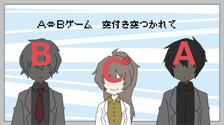 f:id:nantekotodesyoune_segawa:20190907124619p:plain