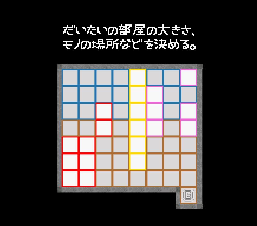 f:id:nantekotodesyoune_segawa:20190917204146p:plain