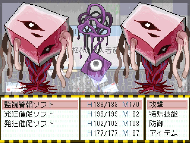 f:id:nantekotodesyoune_segawa:20191104140143p:plain
