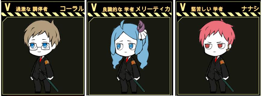 f:id:nantekotodesyoune_segawa:20191209133147p:plain