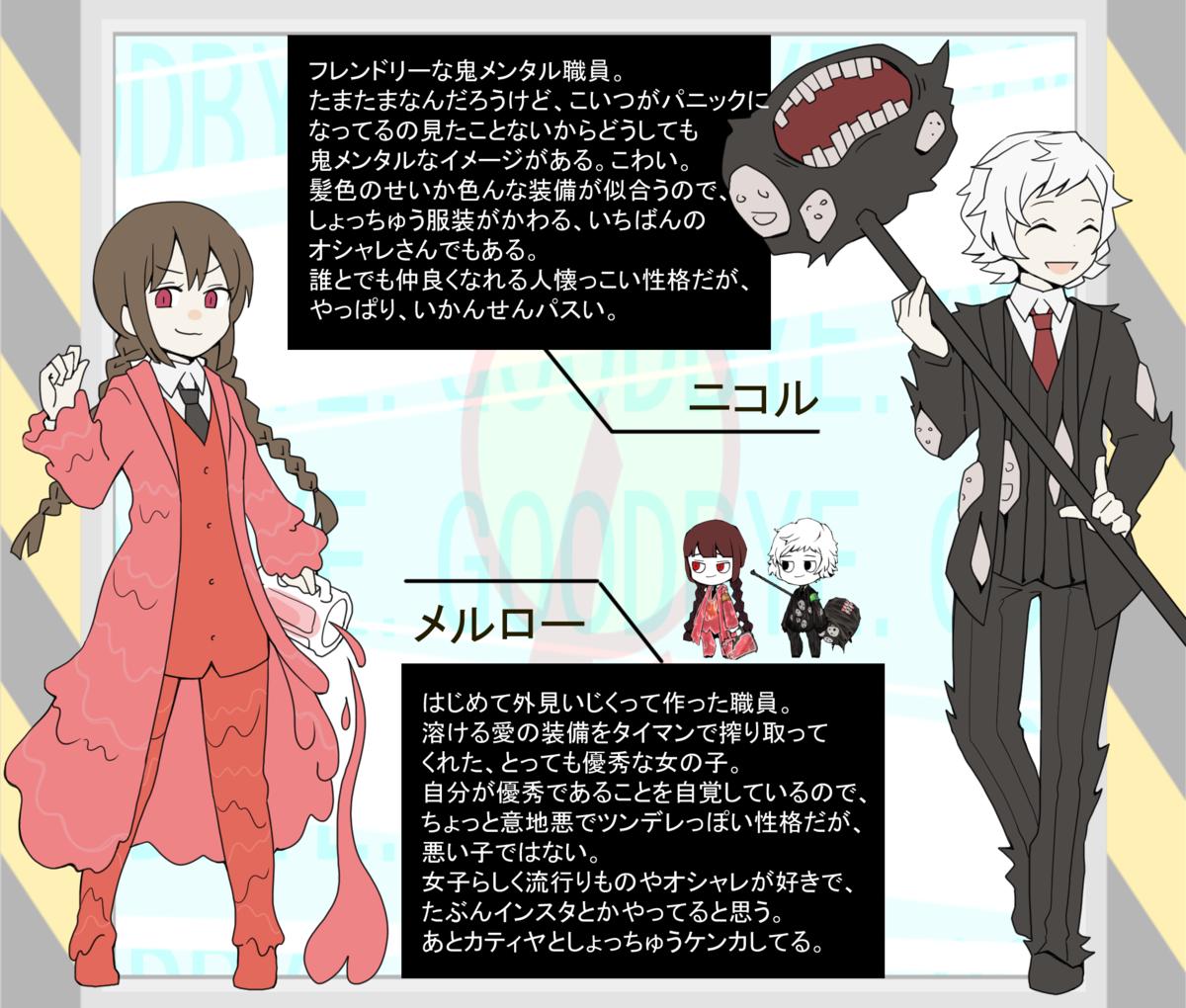 f:id:nantekotodesyoune_segawa:20200112125752p:plain