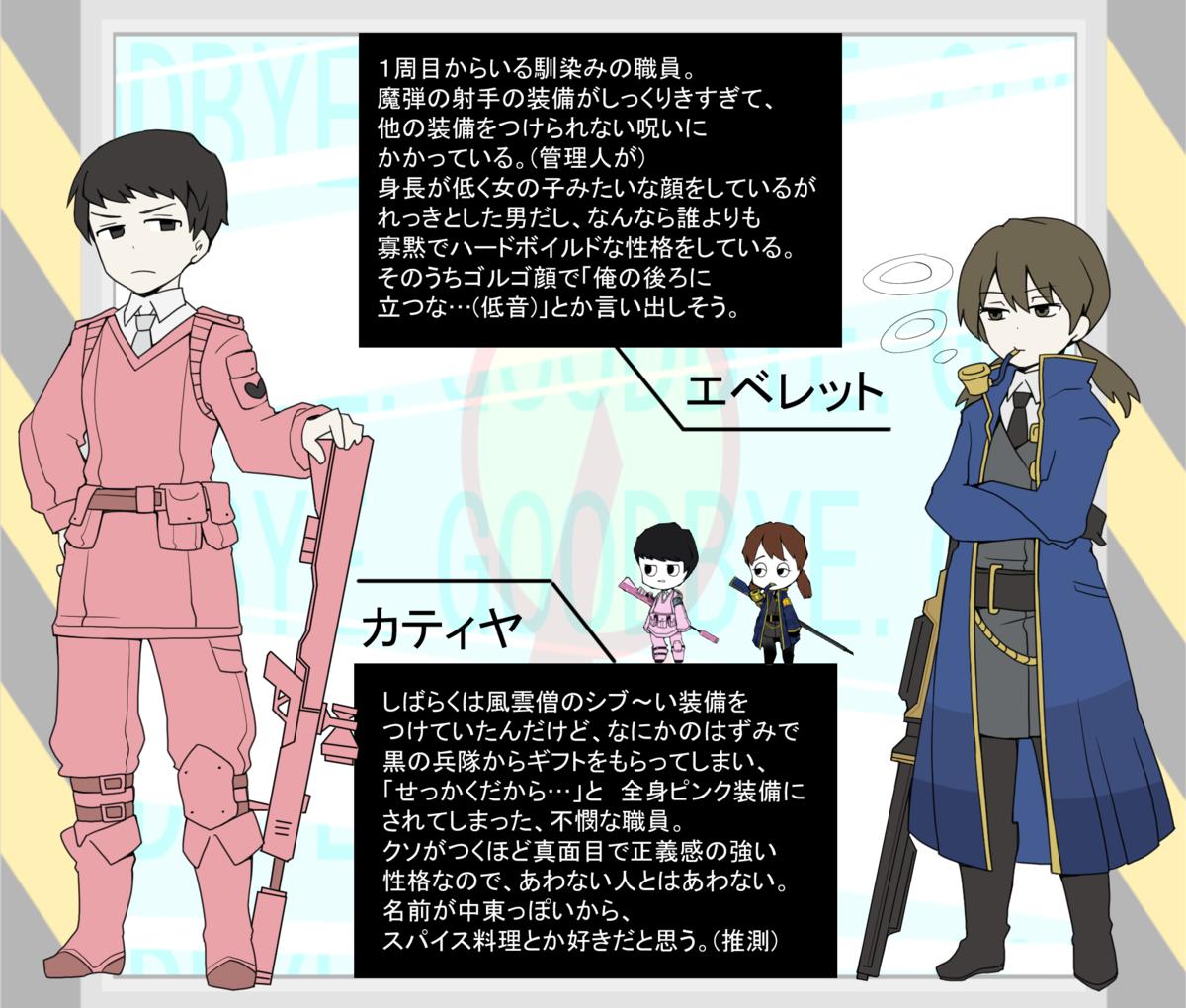 f:id:nantekotodesyoune_segawa:20200112132123p:plain