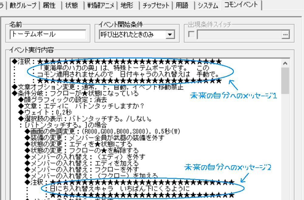 f:id:nantekotodesyoune_segawa:20200423134011p:plain