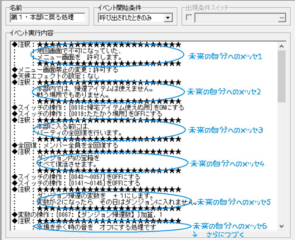 f:id:nantekotodesyoune_segawa:20200423134046p:plain