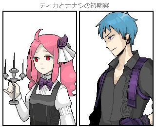 f:id:nantekotodesyoune_segawa:20201205230458p:plain