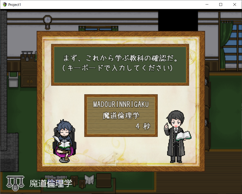f:id:nantekotodesyoune_segawa:20210312124045p:plain