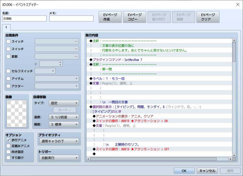 f:id:nantekotodesyoune_segawa:20210408221939p:plain