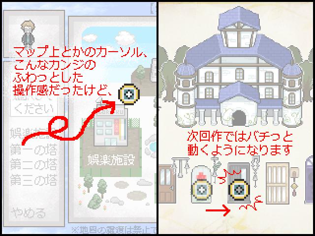 f:id:nantekotodesyoune_segawa:20210418113013p:plain