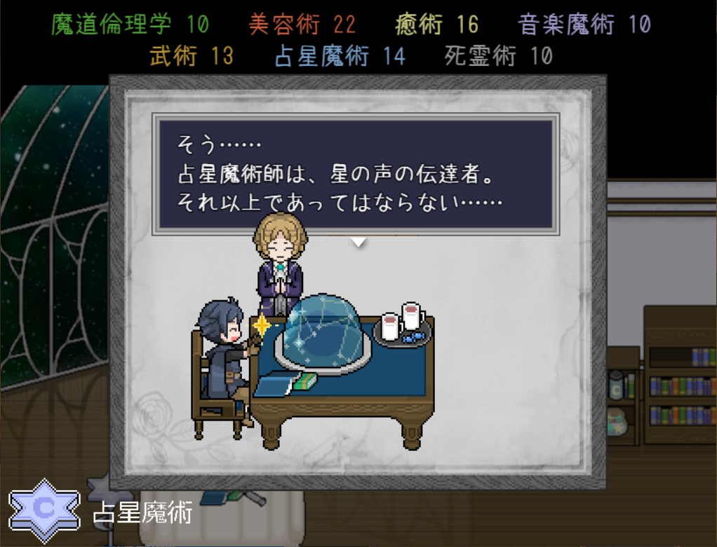 f:id:nantekotodesyoune_segawa:20210523162929p:plain