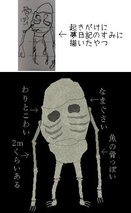 f:id:nantekotodesyoune_segawa:20210719213656p:plain