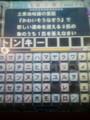 20111102234600