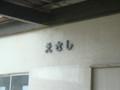 20100308124814
