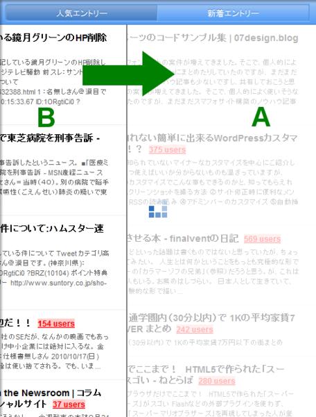 f:id:nanto_vi:20110819213825p:image:w302