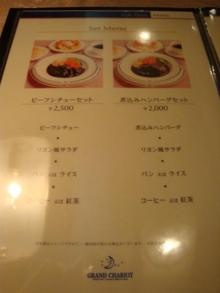 20111024195755