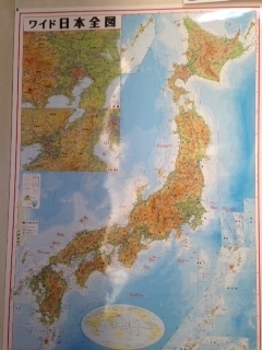 f:id:nantoka-narusa12:20181215164101j:plain