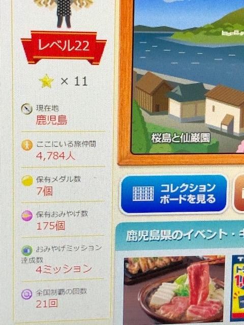 f:id:nantoka-narusa12:20191218213311j:plain